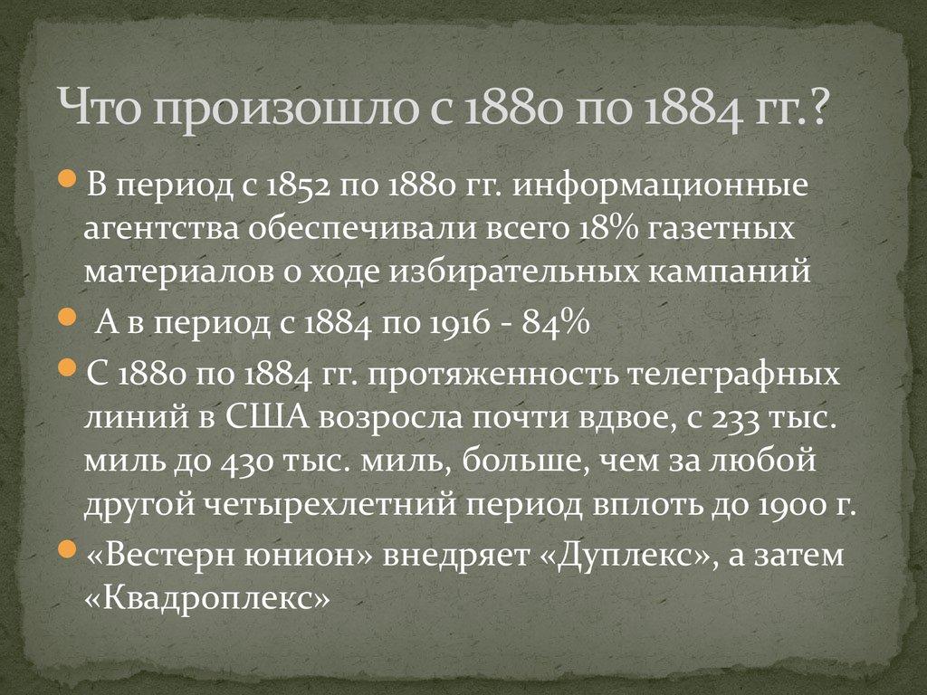 Новости о пенсиях в украине на сегодня