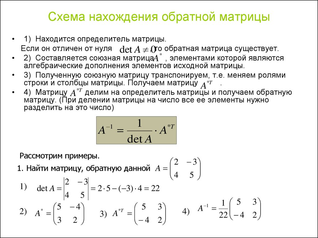 гдз по татарскому языку 8 класс закиев онлайн