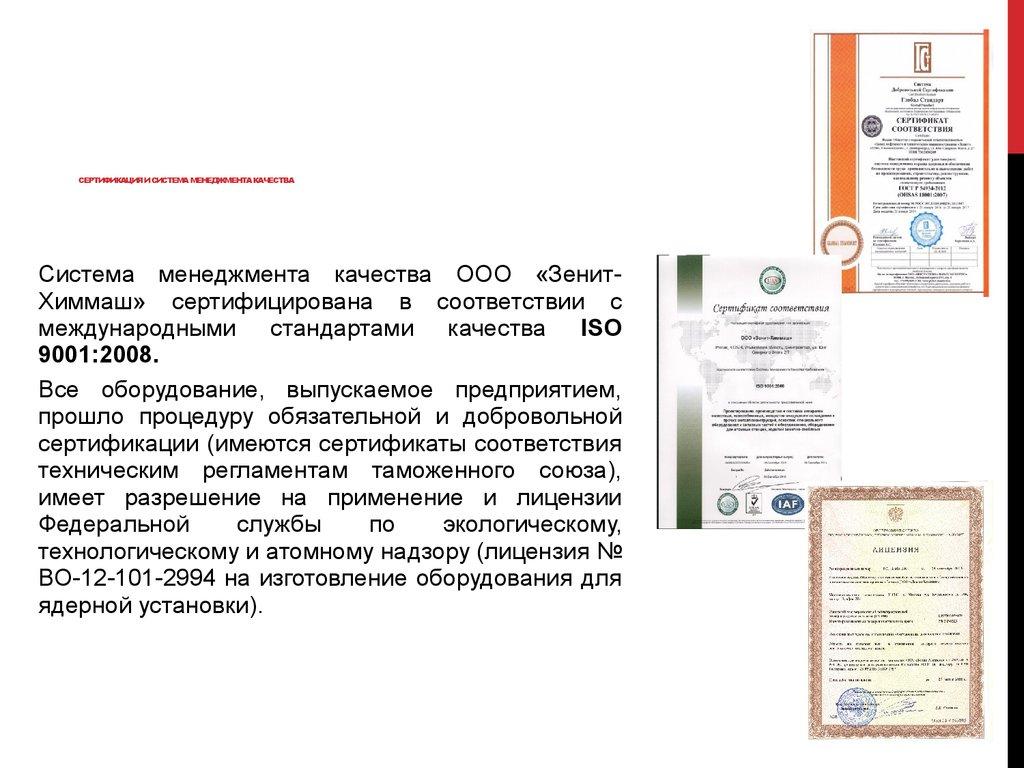 Моск. новости