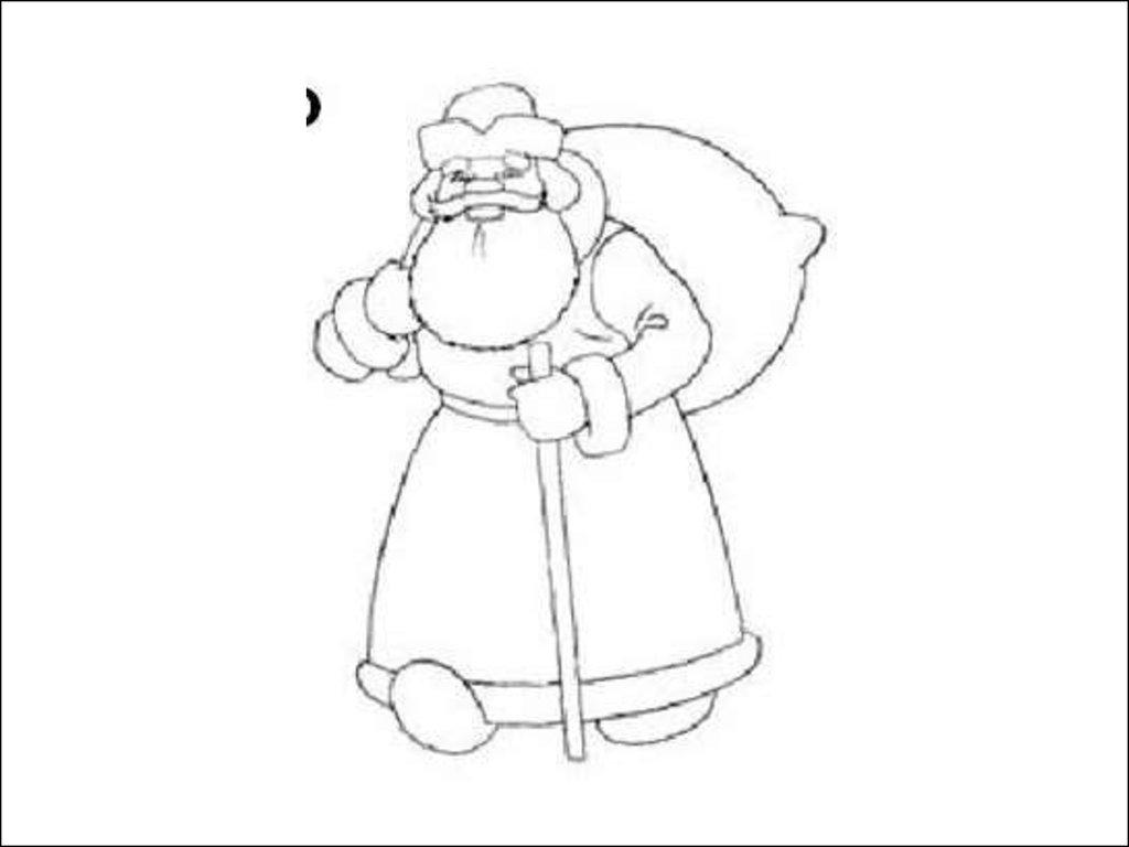 Филипп киркоров песня снег дата выхода