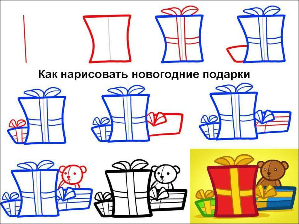 Рисунки карандашом для подарка 33