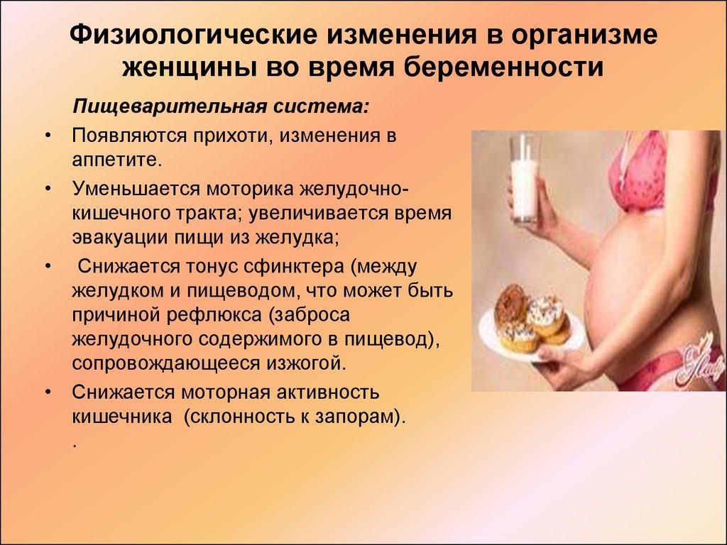 izmeneniya-v-organizme-zhenshini-posle-pervogo-seksa