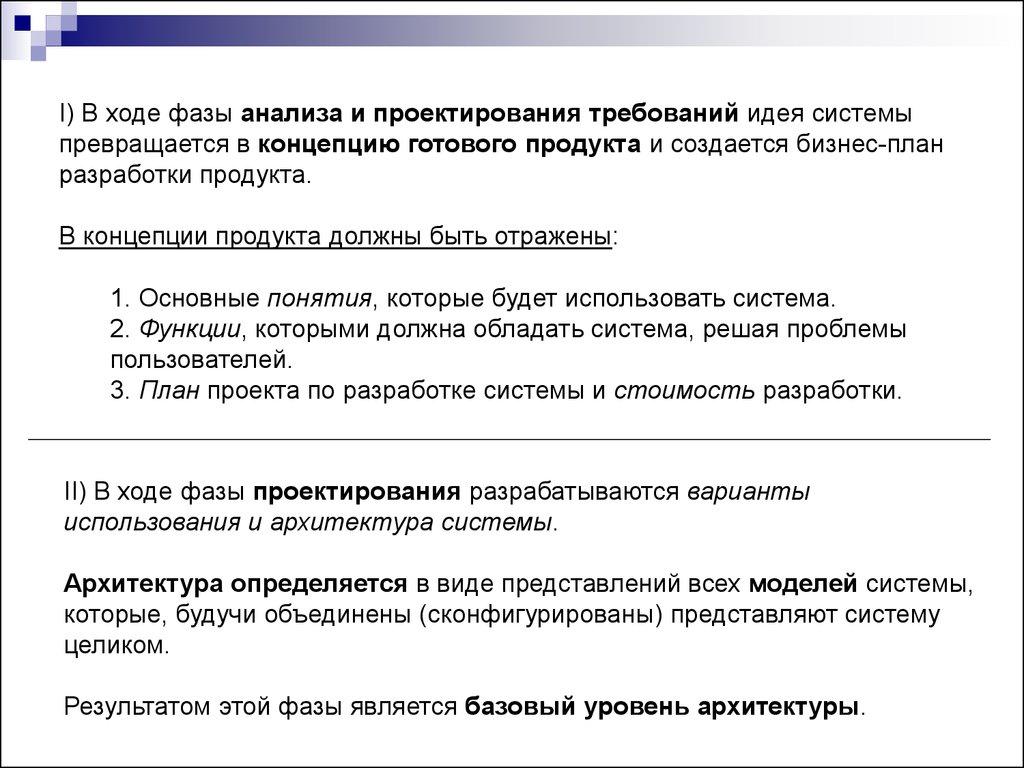 download Мир русского знахаря: первые