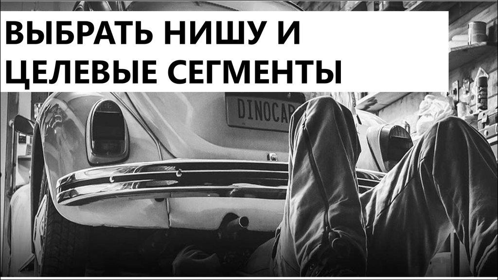знакомство в россии сделать