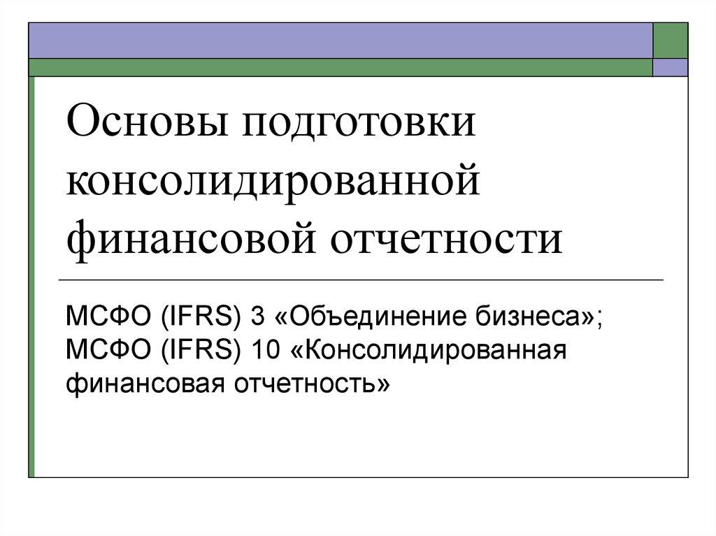 Закачать Усн в РФ курсовая dominoplatje Усн в рф курсовая в деталях