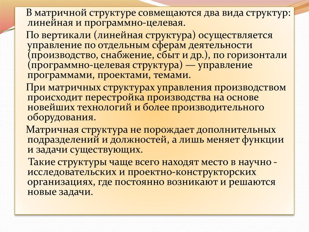 Менеджмент Учебник Виханский Наумов