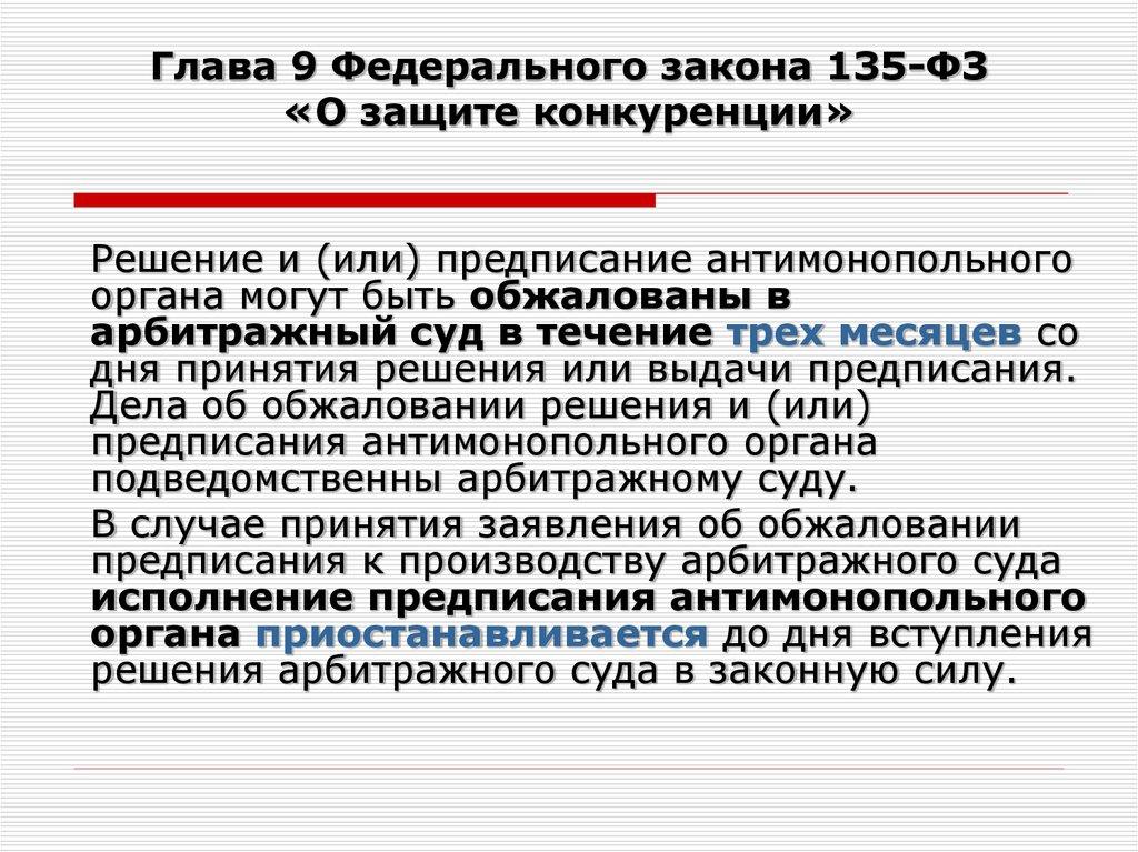 Постановление о передаче сообщения о преступлении по