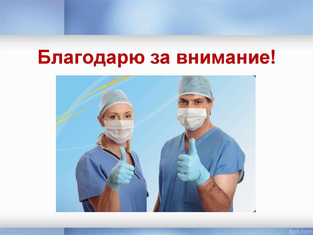 Тесты По Фармацевтическому Товароведению