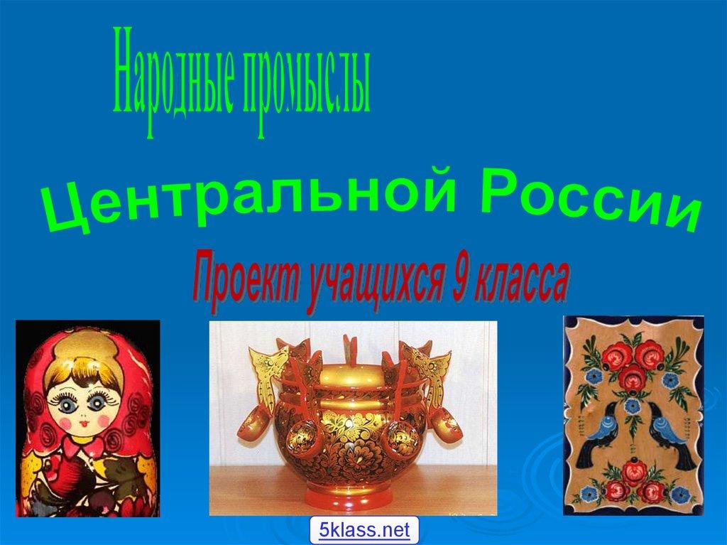 натюрморт в россии презентация