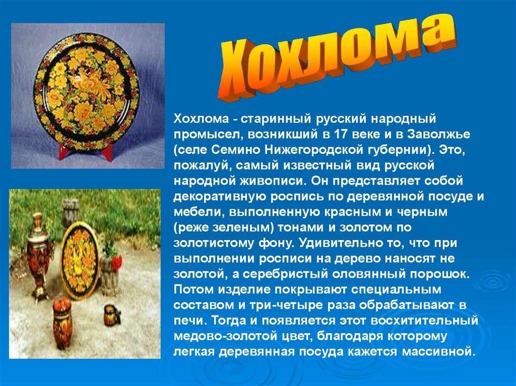 Русское vid онлайн 8 фотография