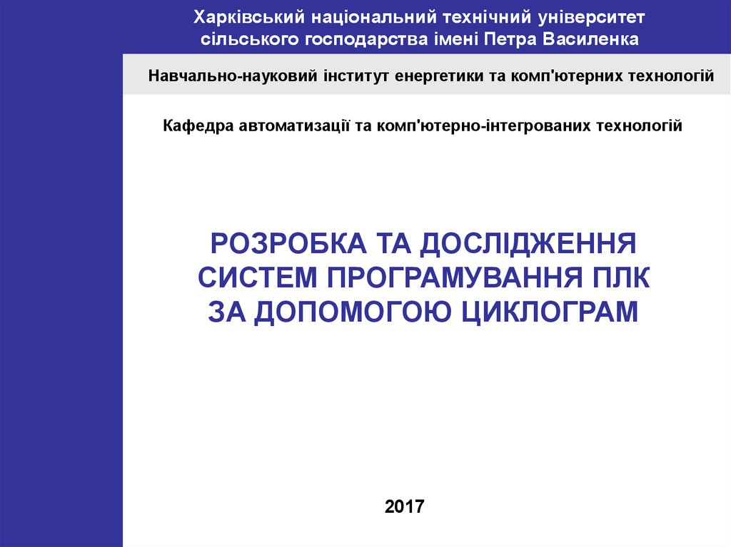 pdf Тайна денег. Мастер