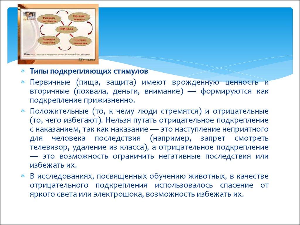 view Agglomeration Economics (National Bureau