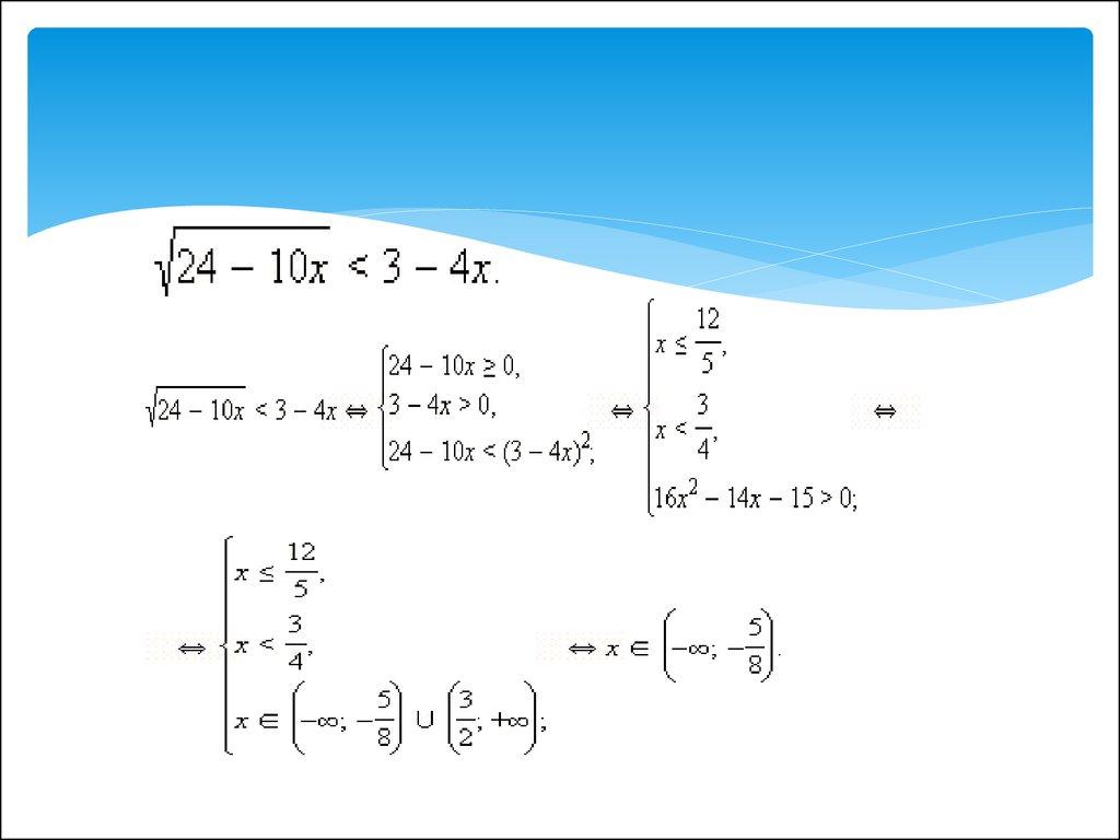 простейшие уравнения содержащие переменную под знаком модуля 6 класс