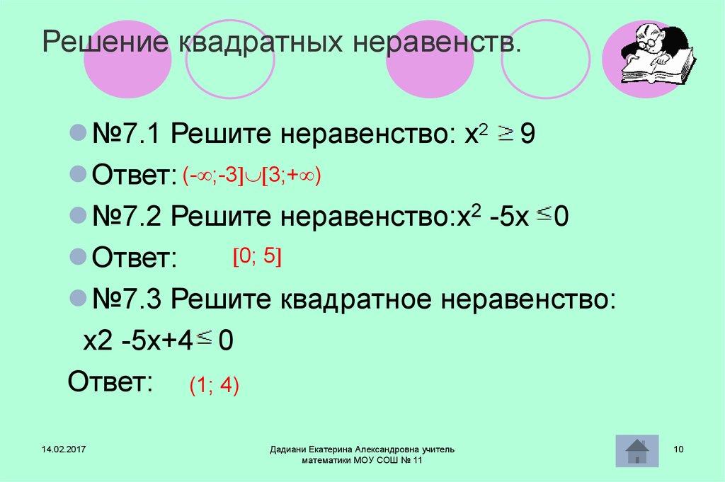 сравнение коэффициентов всех букмекерских контор