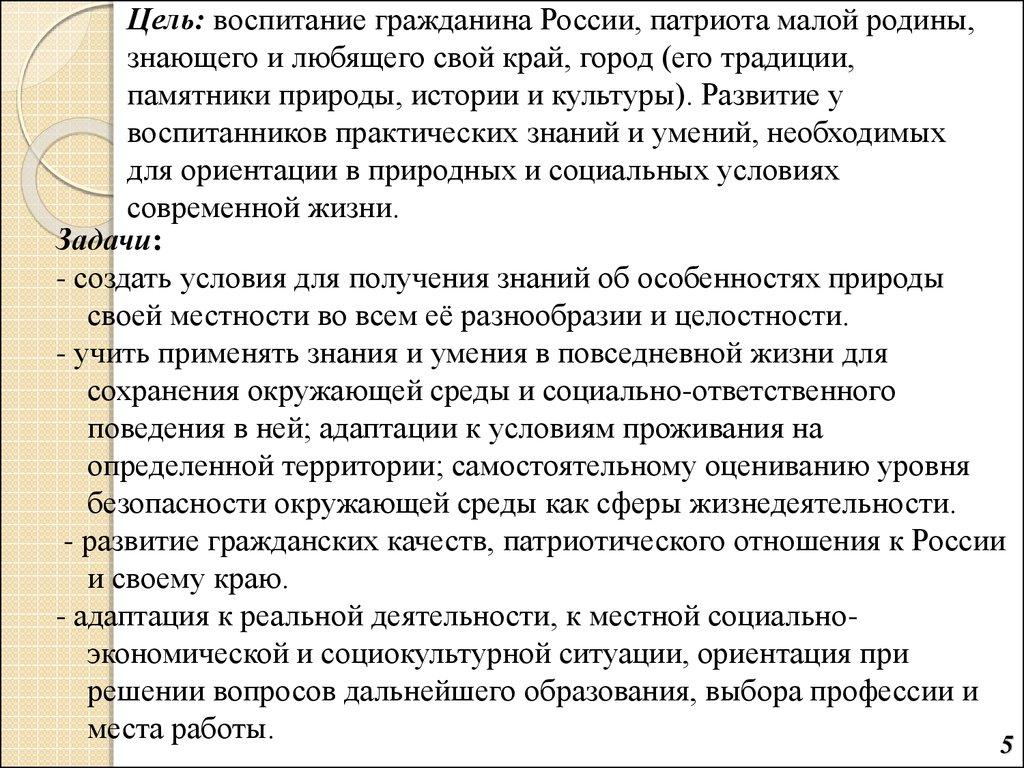 h презентацию памятники природы россии