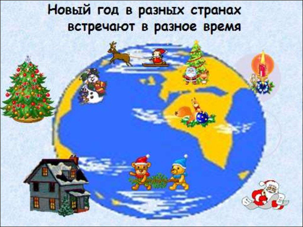 Почтовые марки почта деда мороза