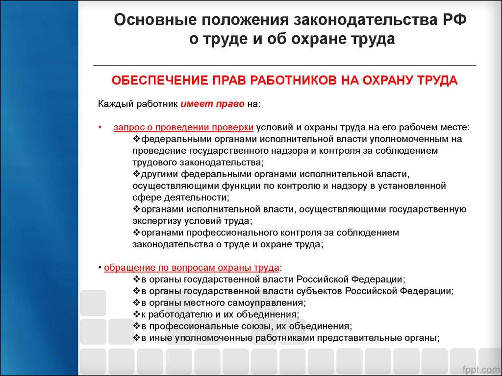 Приказ Минтруда РФ от 328н