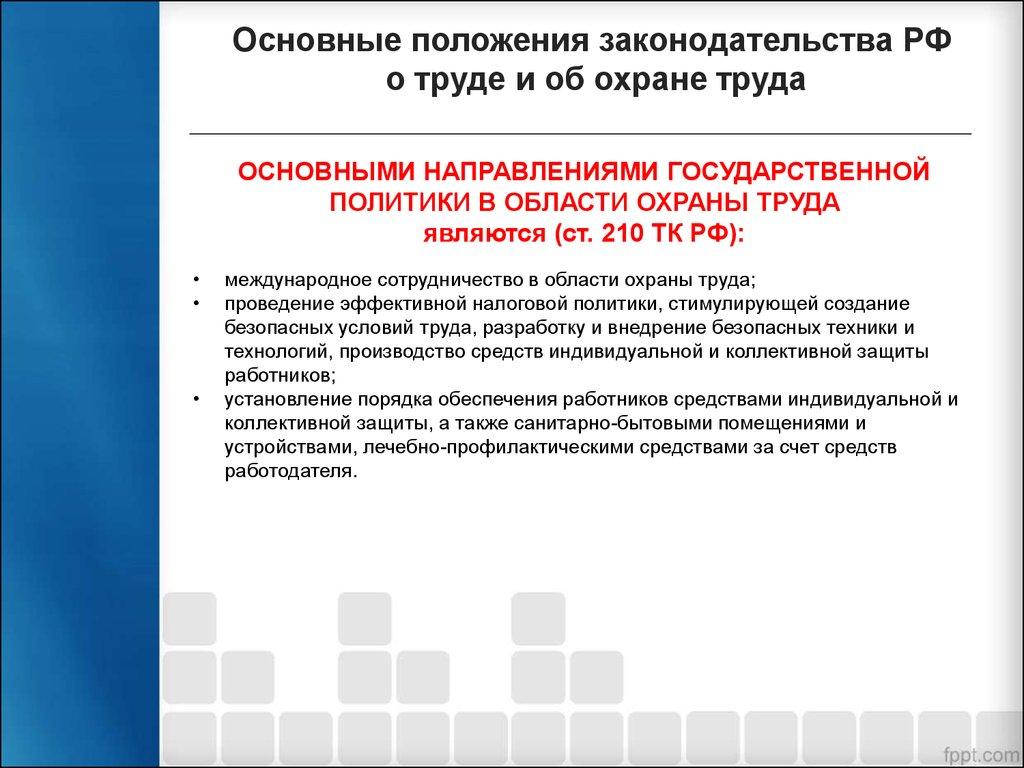 9 больница омск регистратура
