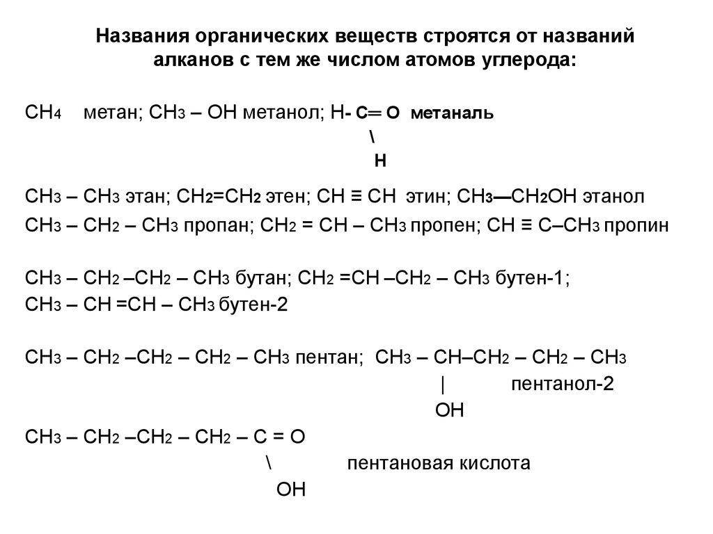 Химия подготовка к егэ 2016 доронькин ответы - 8