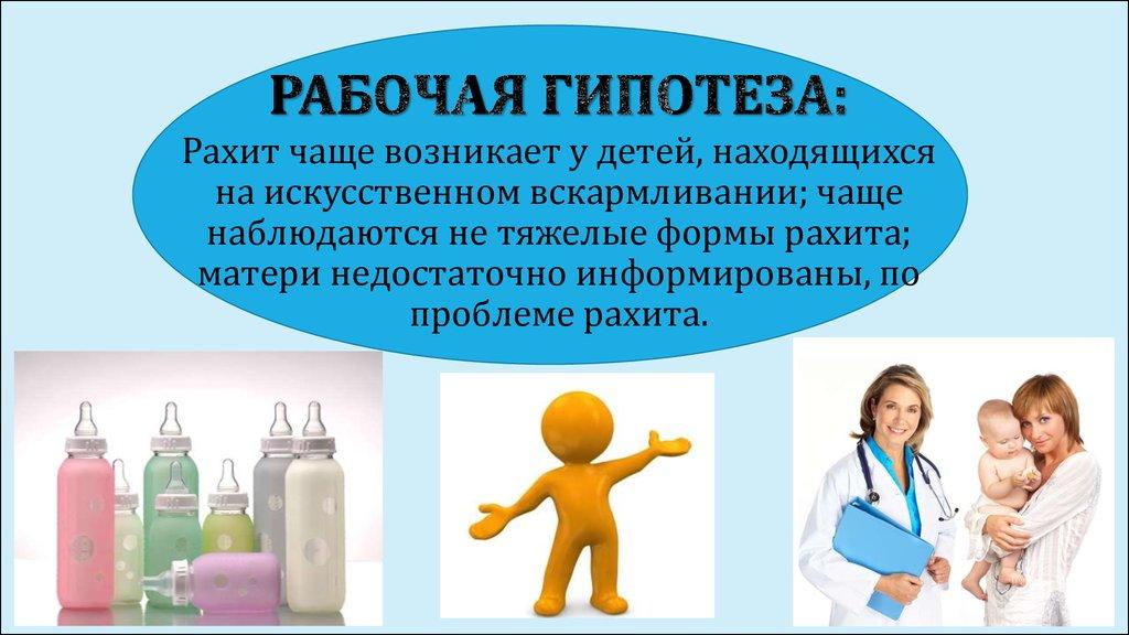 дипломная работа на тему здоровый образ жизни