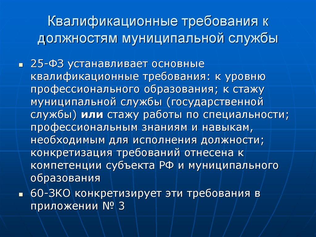 Отдел кадров. ПРАВО - Законодательство Республики Беларусь