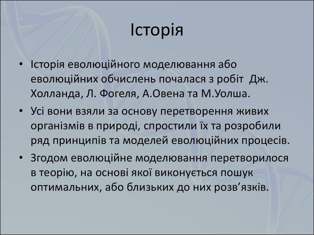 download Педагогика и психология
