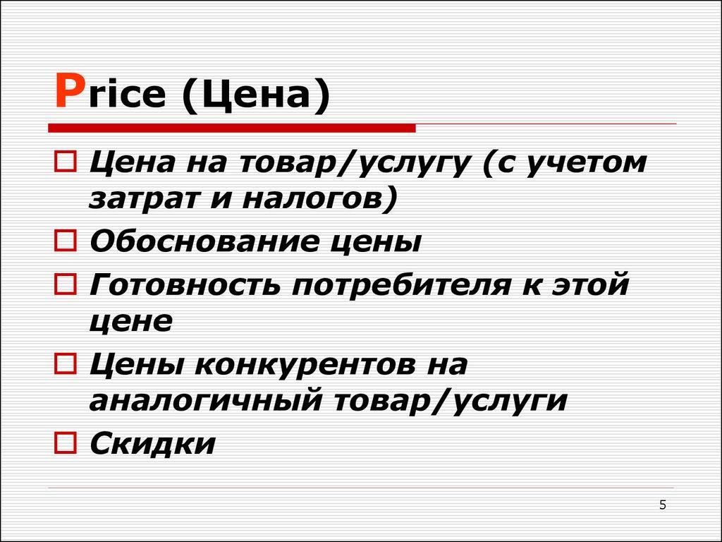 Внутрицеховое электроснабжение: