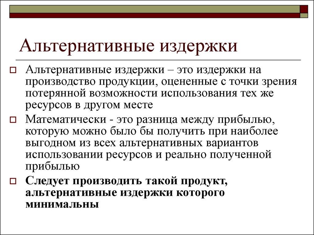 Рецепт азербайджанского блюда кю-кю