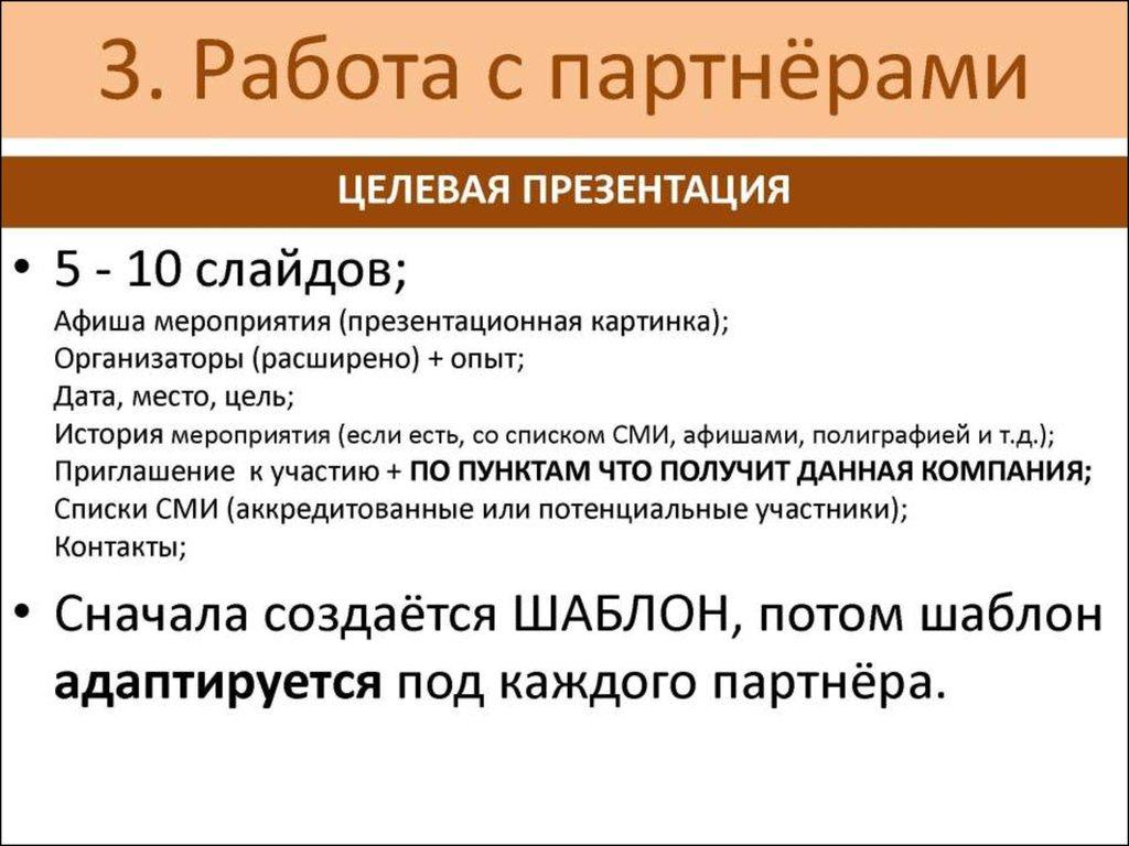 pdf ASME