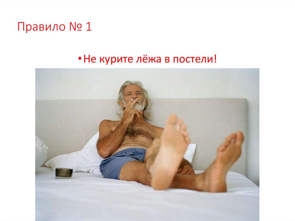 знакомства пожилых людей по интересам