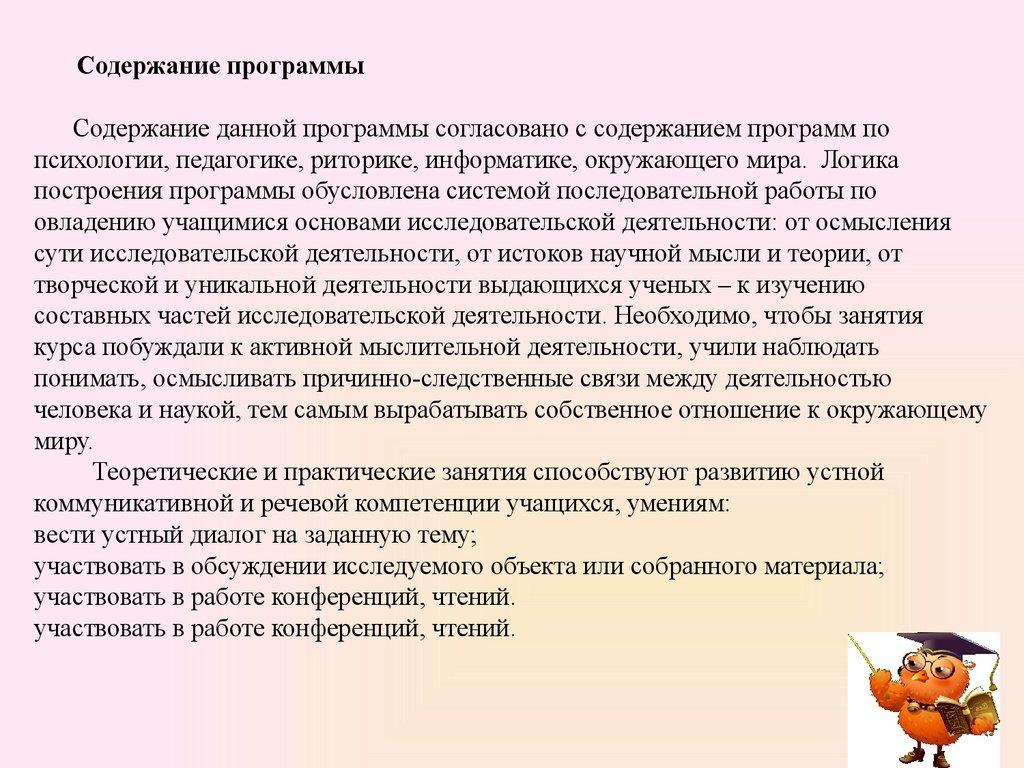 Псалом 140 читать на русском