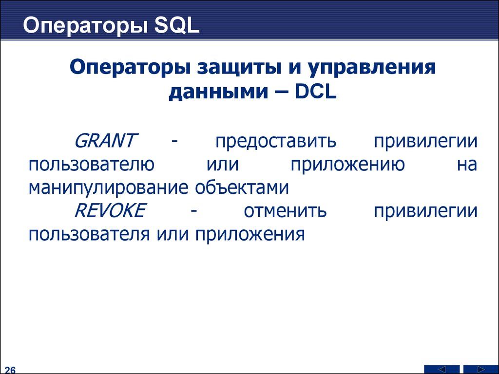 download Socjologia: zwięzłe, lecz krytyczne wprowadzenie 1998