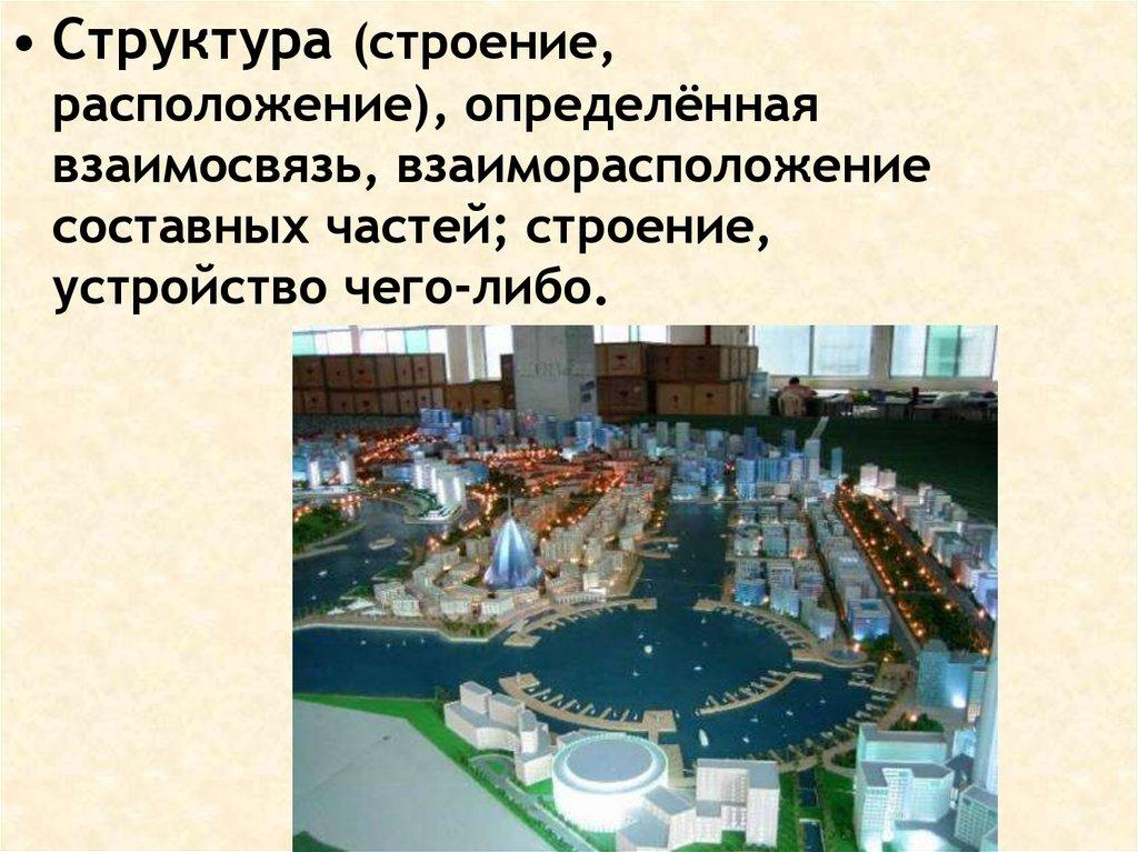 История и культура санкт-петербурга 8 класс учебник