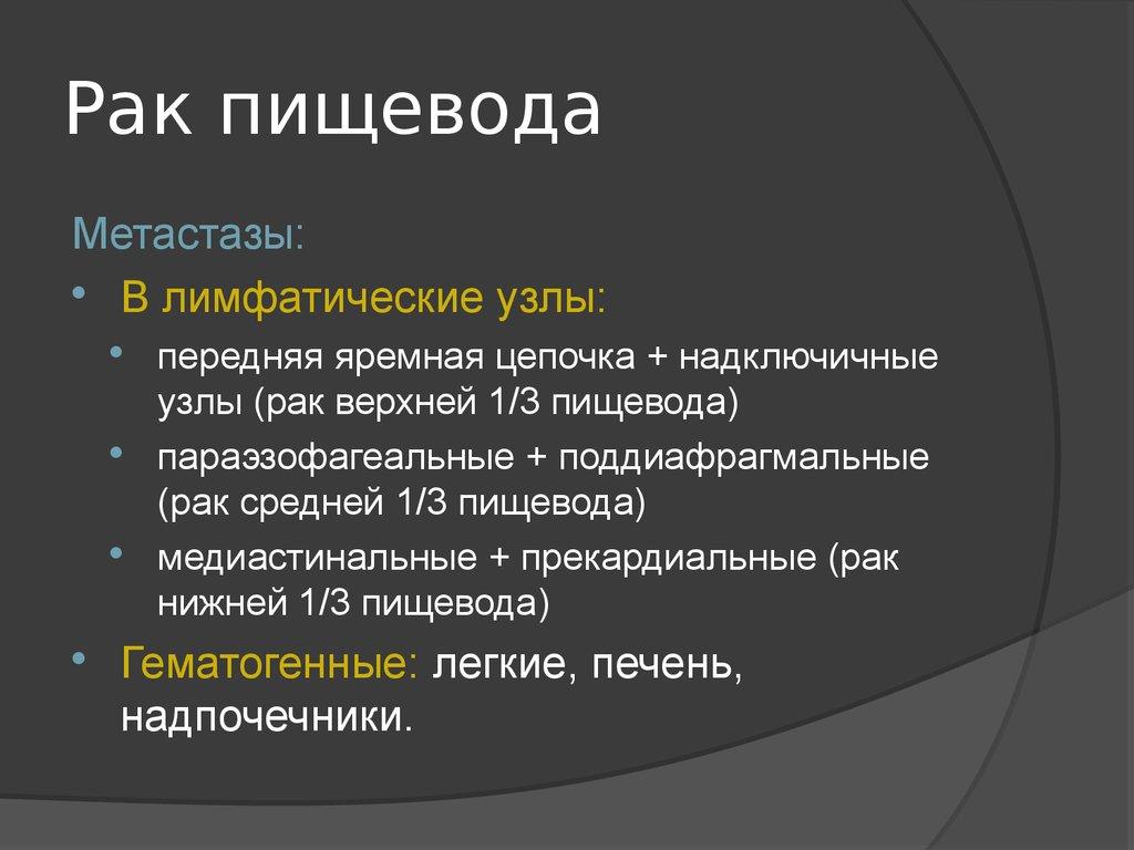 foto-mezhrassovogo-seksa