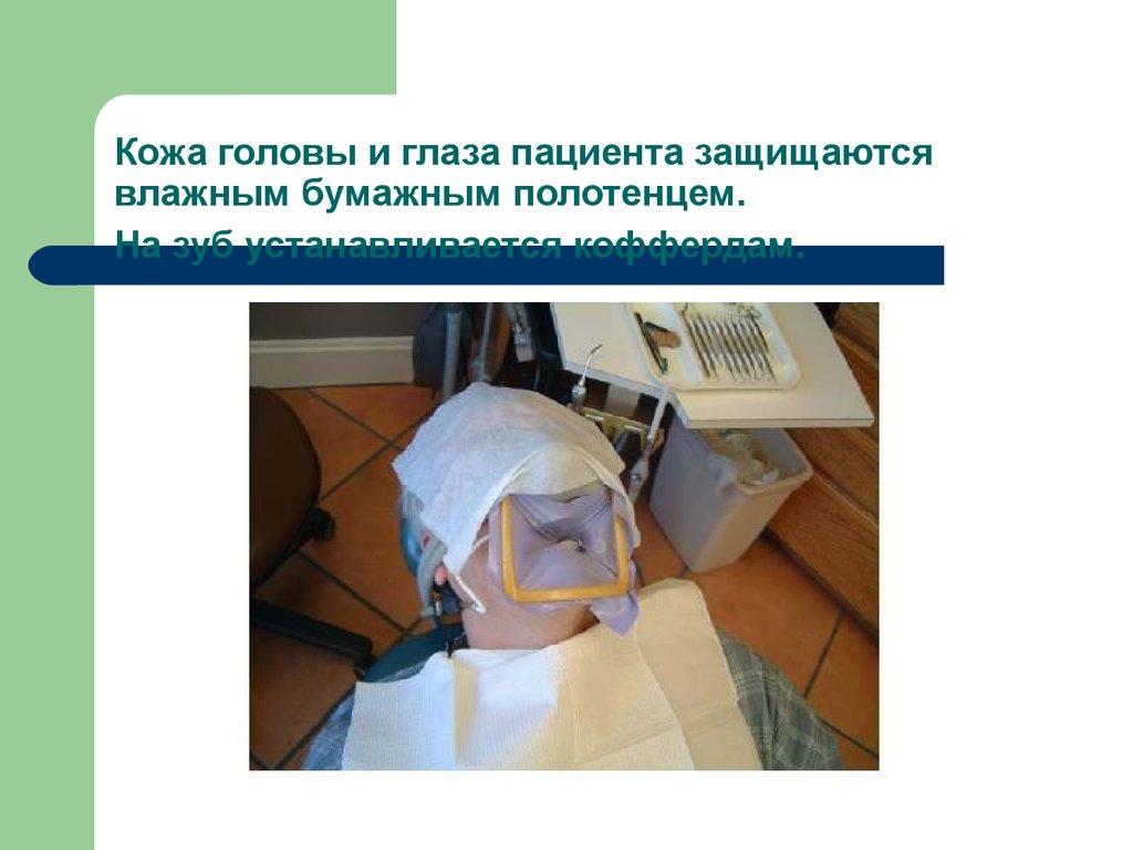 Амальгама лечение зубов