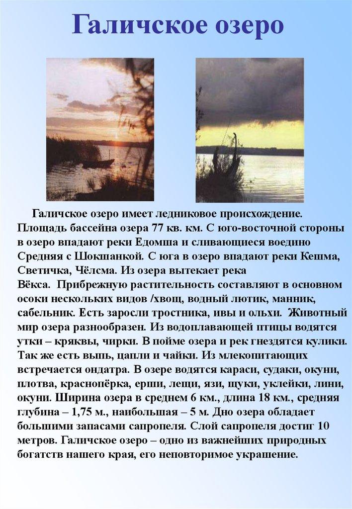 Городская клиническая больница 3 оренбург сайт