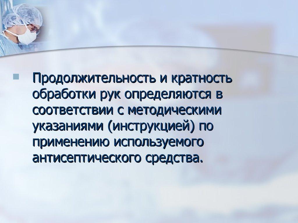 дозатор локтевой настенный шульке и майер инструкция