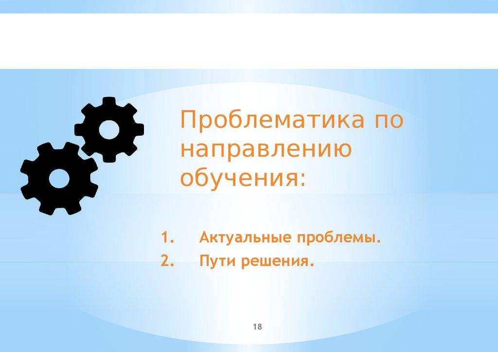 еас опс почта россии 2017 скачать программу для ознакомления бесплатно - фото 8