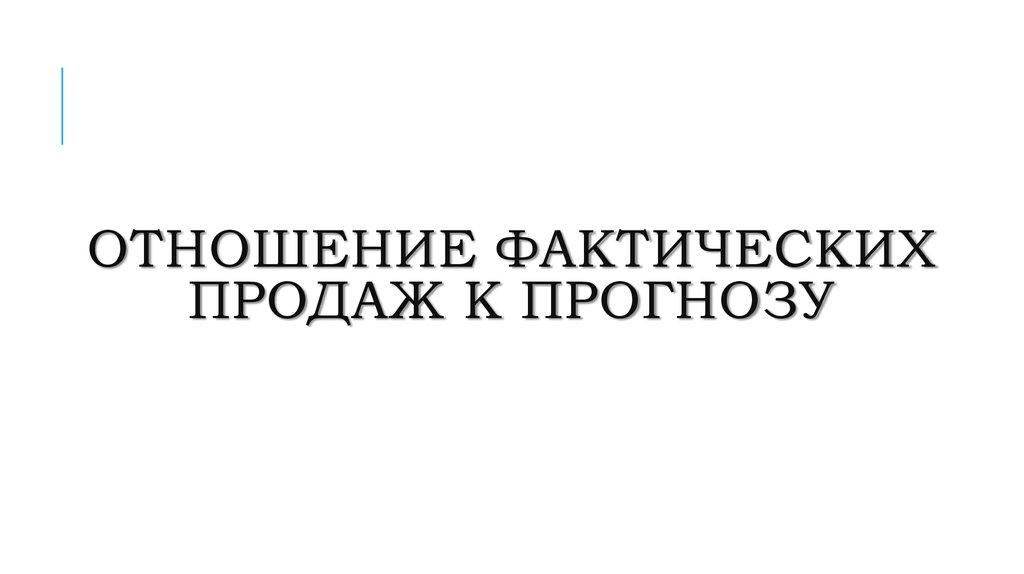 Главное управление МЧС России по СанктПетербургу