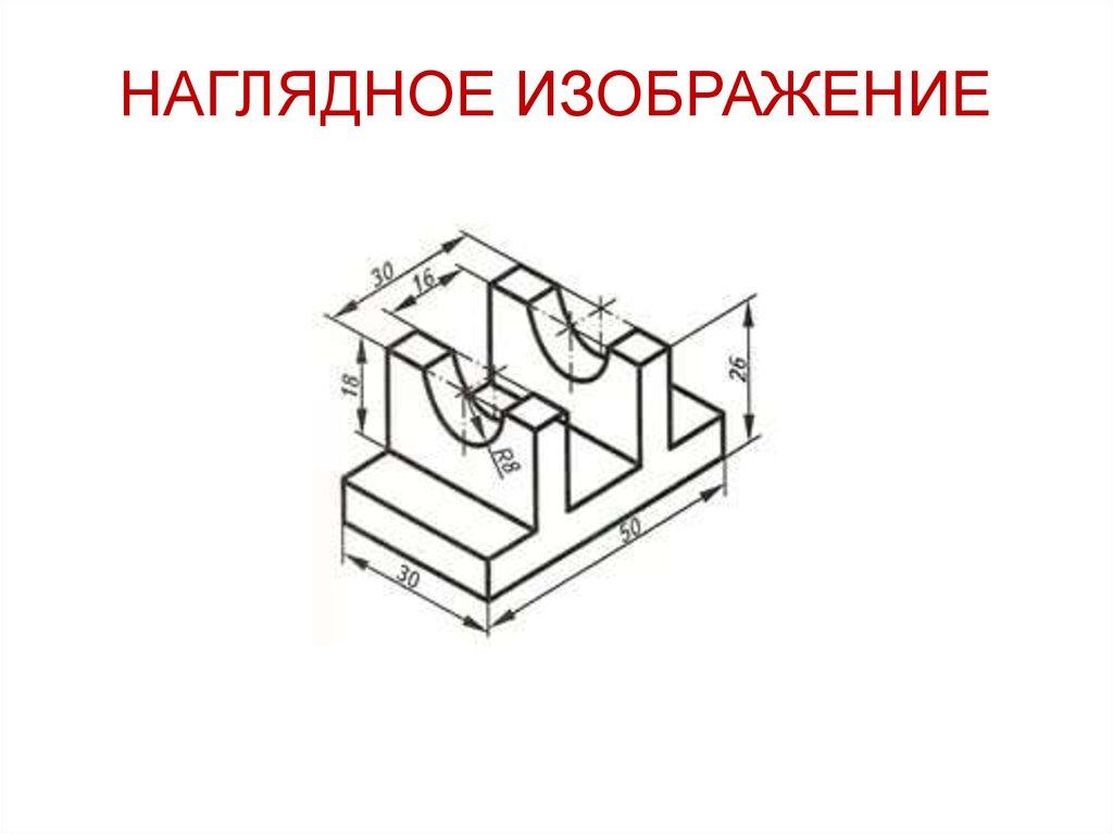 ГОСТ 2150193  СПДС Правила выполнения архитектурно