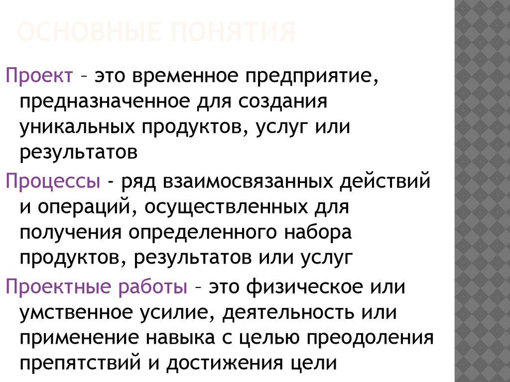 pmbok 5th edition pdf online