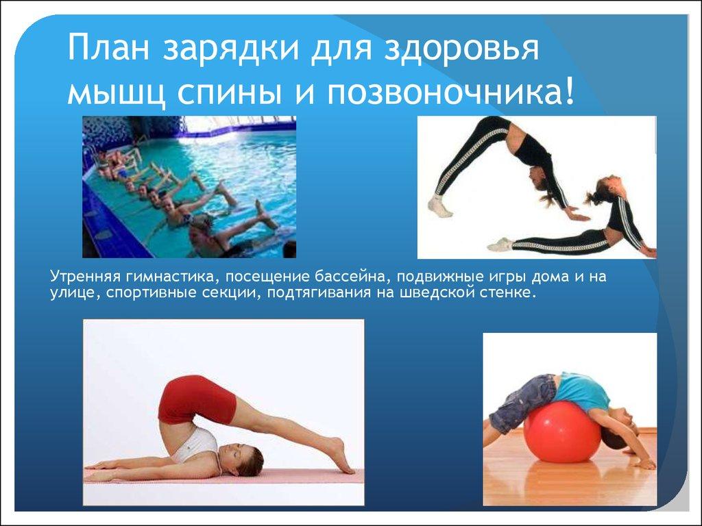 foto-blyadi-znamenitosti-trahayutsya