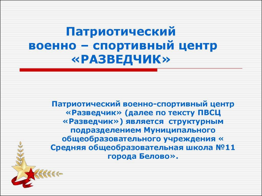 epub Russia at War, 1941–1945: A History 0