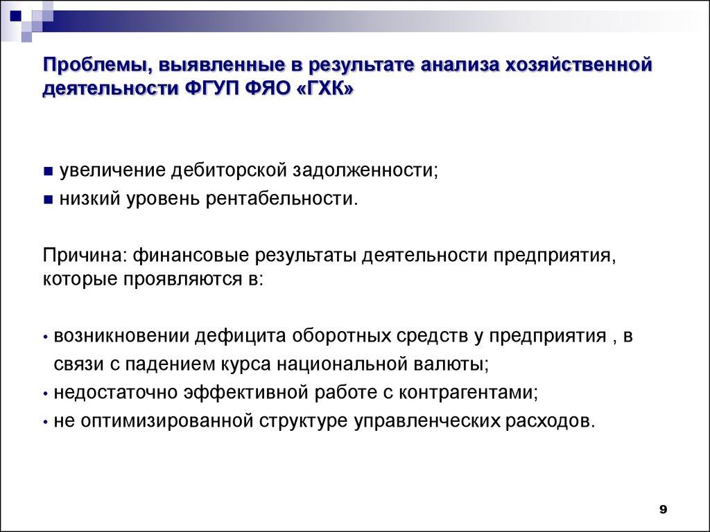 Бухгалтерский баланс в ип ru с недавних пор бухгалтерский баланс в ип малые предприятия имеют право сдавать финансовую отчетность по упрощенным формам Разберем облегченный баланс на