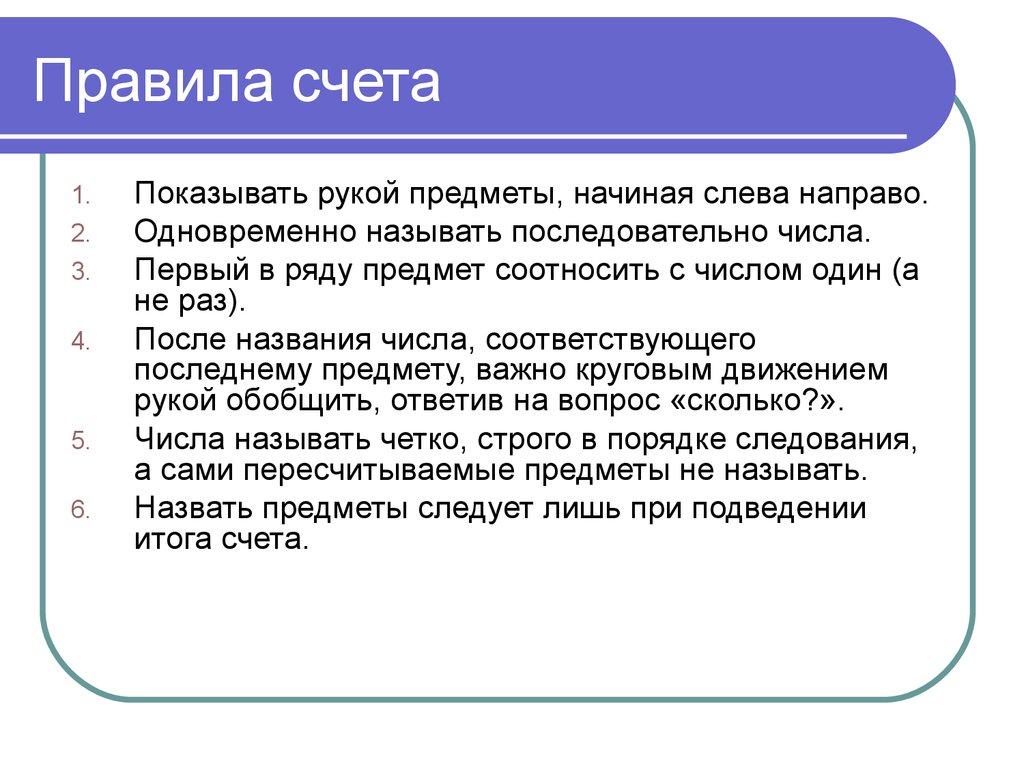 презентация исследовательская работа в доу