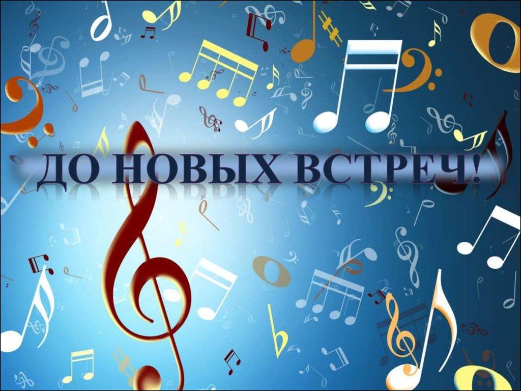 русская народная песня в рок обработке