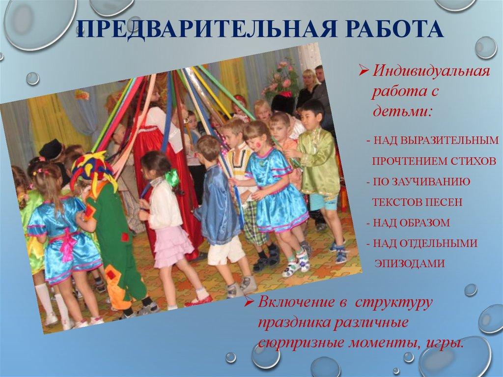 знакомство со сказками в детском саду презентация