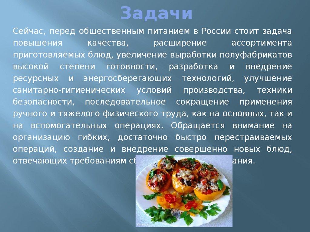 Что приготовить ребёнку в 2 года рецепты года на обед