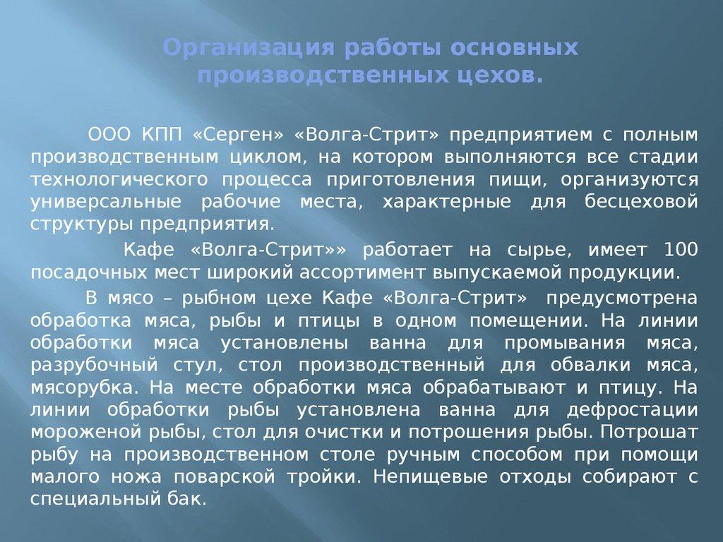 Кавказские первые блюда рецепты с фото