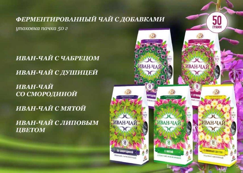 Иван чай онлайн